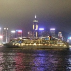 Ferry at night in Hong Kong